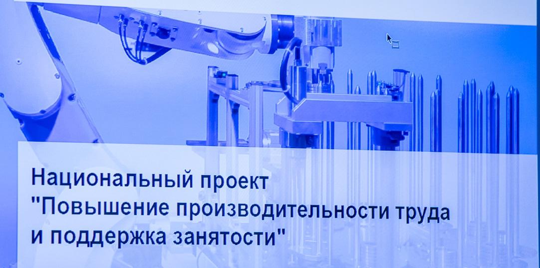 Обучение работников предприятий в рамках федерального проекта